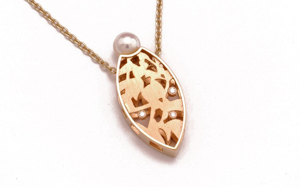 "1588N - 14 karat gold pendant, with .06cttw. Diamonds and 7.5mm Japanese Akoya Pearl, 1 3/8"" (5.8g) Price Upon Request"